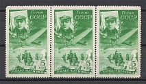 1935 USSR 5 Kop The Rescue of Ice-Breaker Chelyuskin Crew Sc. C 60 (Vertical Watermark, MNH)
