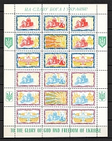 1973 Chicago Cathedral of St. Vladimir and Olga (Perf, Only 50 Issued, MNH)