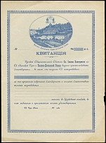 MONT ATHOS, RUSSIAN MONASTERIES, BEFORE 1914: Printed leaflets most on thin