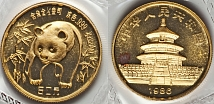 PRC 1986, Panda, 50 yuan, BU gold coin, weight ½ oz, sealed