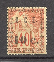 1891-92 New Caledonia French Colony (CV $30)