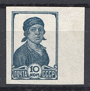 1936 USSR 10 Kop Definitive Issue Zv. 446b (Imperforated, CV $800)