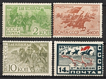 1930 USSR The 10th Anniversary of the First Cavalry Army (Full Set, MNH)