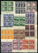 British Guiana, 1938-45, King George VI, 1c-$3, complete set of 12
