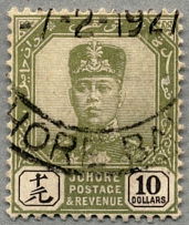 1904, 10 $, green and black, with part cancel JAHORE BAHRU, VF!. Estimate 220€.