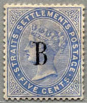 1884, 5 c, blue, with black opt B, LPOG, very fresh and attractive, VF!.