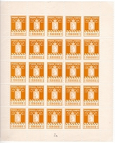 HANDELSKONTOR, Michel no.: 13-14 MNH, Cat. value: 3250€