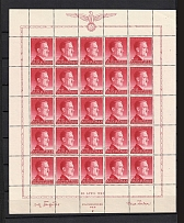 1943 24g+1Z General Government, Germany (Block, Control Number `IV`, MNH)