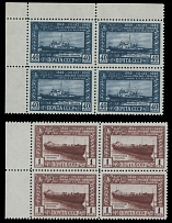 Soviet Union 1949, Red Sormovo Machine and Boat Works, 40k and 1r