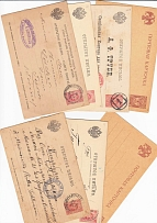 1860-1914 gg Russian Empire. Lot of 50 cards and packages. Magority not U.