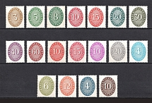 1927-33 Third Reich, Germany Official Stamps (Mi. 114-131, Signed, Full Set, CV $350, MNH)