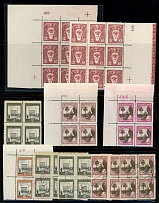 Vatican City Balance of Multiples Collection1929-76, over 125 blocks of four