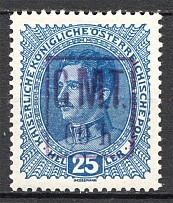 1919 Romanian Occupation of Ukraine Kolomyia CMT 60 h on 25 H (Violet Ovp)