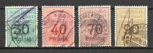 Oldenburg  Germany Railway Stamps (Cancelled)