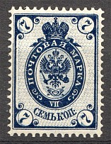 1889-92 Russia 7 Kop (Shifted Background)