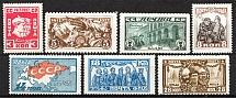 1927 USSR The 10th Anniversary of October Revolution 1917 (Full Set)