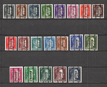 1945 Austria on Reich Stamps (CV $130, Full Set, MH/MNH)