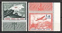 1941 Germany Reich French Legion Airmail (Full Set)