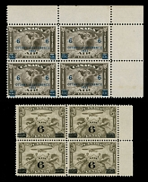 Canada 1932, black and blue surcharge 6c on Allegory of Flight, blocks of 4, NH