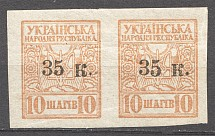 1919 Mariupol Ukraine (Small dot after `K` + Big `5`, CV $90)