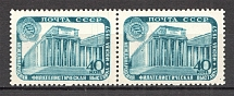 1957 USSR International Philatelic Exhibition Pair (Perf, Full Sets, MNH)