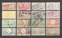 Germany Reich Freight Stamps (Canceled)