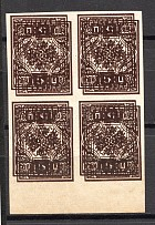 1919 Russian Post Block of Four (Probe, Double Inverted Printing, Error, MNH)