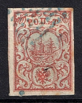 1866 10pa ROPiT Offices in Levant, Russia (Kr. #8, 2nd Issue, No Shadows, DOTTED Postmark)