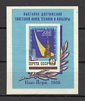 1959 USSR Exposition in New York Block Sheet (MNH)