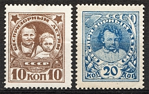 1926-27 USSR Post-Charitable Issue (No Watermark, MNH/MH)