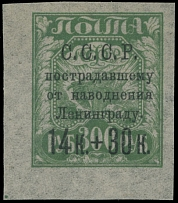 Soviet Union LENINGRAD FLOOD ISSUE: 1924, black surcharge on thin paper
