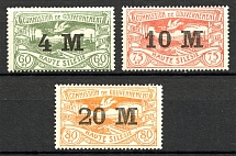 1922 Germany Joining of Silesia (CV $12, Full Set)