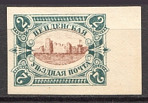 1901 Russia Wenden Castle (Imperf, Shifted Center, Brown Center, Probe, Proof, MNH)