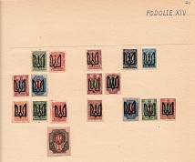 Podolie Small Collection Tridents Type 14