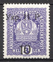1918 Kolomyia West Ukrainian People's Republic 10/3 H (Signed, CV $90)