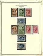 CLEAN RSFSR AND SOVIET UNION COLLECTION ON SCOTT ALBUM PAGES: 1921-41, approximately 750 mostly mint stamps (71 – used) and 3 souvenir sheets, starting with RSFSR first definitives, surcharges, then Soviet Union postage