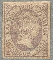 1851, 12 cu., lilac, imperforated, signed as genuine, MH, XF! Estimate 4.500€.