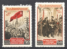 1953 USSR 36th Anniversary of the October Revolution (Full Set, MNH/MLH)