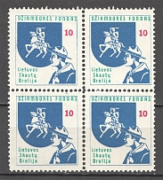 Lithuania Baltic Scouts Exile Block of Four `10` (MNH)