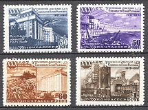 1948 USSR 30th Anniversary of the Ukrainian SSR (Full Set, MNH)