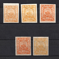 1921 100R RSFSR, Russia (DIFFERENT Paper+Colors)