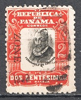 1909-10 Panama Canal Zone Displaced Center (Cancelled)