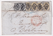 1870. Rare franking with two stamps №19b (blue-black, purple) (2 pcs.) And 17 (4 stamps) on the letter. from St.