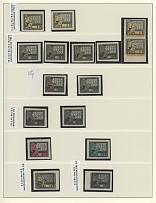 5th Anniversary of the Revolution Issue, COLLECTION: 1922, 55 mint stamps and