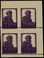 Soviet Union, 1924, definitive issue, peasant 30k violet, litho printing