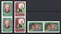 1958 The International Tchaikovsky Contest Pairs (Full Set, MNH)