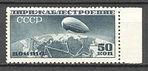1931 USSR Airship Constructing Zeppelin 50 Kop (Dark Blue, Aspidka)