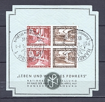 1937 Hamburg Life and Work National Exhibition Block Special Cancellation