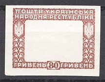 1920 Ukrainian People's Republic 80 Grn (Missed Center, Probe, Proof, MNH)