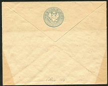 Postal stationery, # 11 (Wz - shifted strongly to the right). Catalog = $ 200 fo